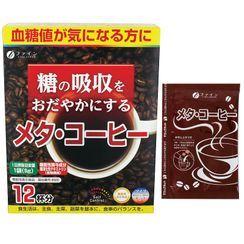 Fine Japan - High-Fiber Meta Coffee