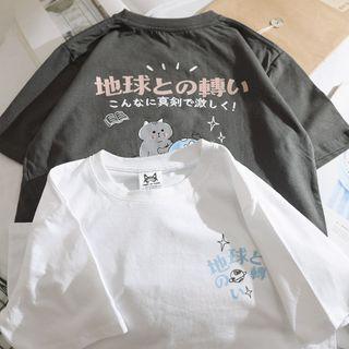 OSIGRANDI - 卡通猫印花短袖T裇