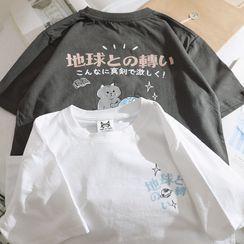 OSIGRANDI - 卡通貓印花短袖T裇