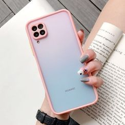 CeLLEAGUE - Translucent Phone Case - iPhone / Huawei / SAMSUNG / Honor