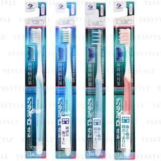 DENTALPRO - Double Toothbrush  - 4 Types