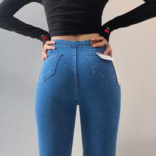 Shira - High-Waist Shaping Skinny Jeans