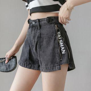 Emeraude - Lettering Side-Zip Denim Hot Pants