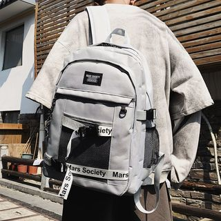 SUNMAN - Lightweight Lettering Backpack