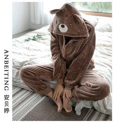 Anbeitin - 家居服套装: 饰熊耳连帽拉链外套 + 裤子