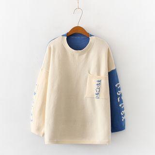 PANDAGO - 插色日文字毛衣