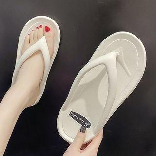 Weiya(ウェイヤ) - Plain Flip Flops