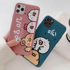 Aion - Chicken & Duck Print Mobile Case - iPhone 11 Pro Max / 11 Pro / 11 / XS Max / XS / XR / X / 8 / 8 Plus / 7 / 7 Plus