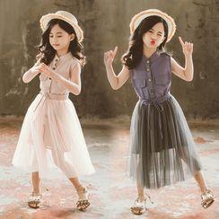 PAM - 小童套装: 无袖衬衫 + A字网纱中裙