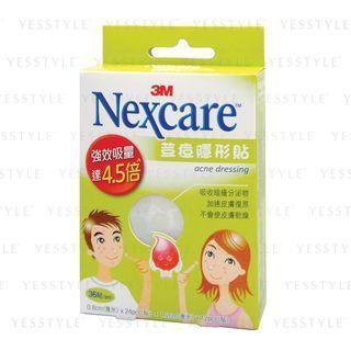 3M - Nexcare 豆痘隐形贴 36 片