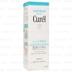 Kao - Curel Intensive Moisture Care Makeup Cleansing Oil