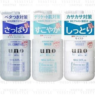 Shiseido 资生堂 - Uno 男士肌能乳液 160ml - 3 款