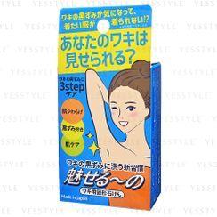 Pelican Soap - Underarm Solid Soap 85g