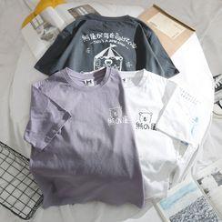 OSIGRANDI - 印花短袖襯衫