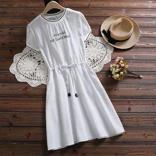 Fancy Show - Striped Drawstring Short-Sleeve A-Line Dress