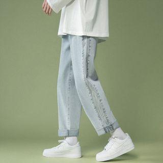 ChouxChic - Washed Harem Jeans