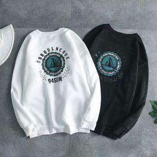 YAVER - Couple Matching Printed Sweatshirt