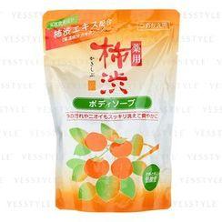 KUMANO COSME - Kumano Kakishibu Moisture Body Soap Refill