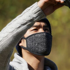 iswas - 'Nordic Island' Series Organic Herringbone Mask