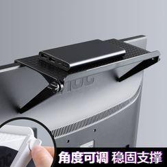 Home Simply(ホームシンプリー) - Plastic Monitor Top Shelf