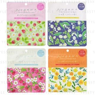 CHARLEY - Nobana Flower Essential Face Mask - 4 Types