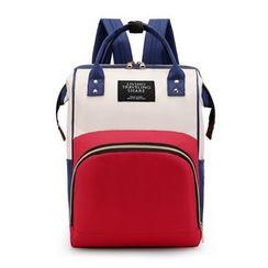 Golden Kelly - Nylon Diaper Backpack