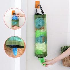 Lazy Corner(レイジーコーナー) - ゴミ袋吊り下げ式収納袋