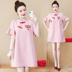 Ebbie - Short-Sleeve Mandarin Collar Mini A-Line Dress