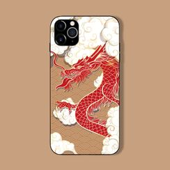 Midnight Lotus - Chinese Character Phone Case For iPhone 7 / 7 Plus / 8 / 8 Plus / X / XS / XR / XS Max / 11 / 11 Pro / 11 Pro Max
