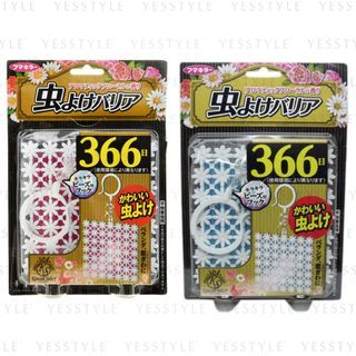 FUMAKILLA - Kawaii Select Insect Repellent Barrier For 366 Days - 2 Types