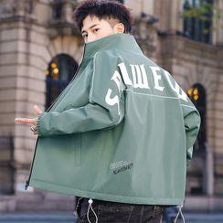 Bay Go Mall - Lettering Zip Jacket