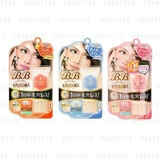 SANA - Pore Putty Keana Pate Mineral BB Cream SPF 50+ PA++++ 30g - 3 Types
