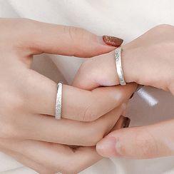 Cmill - 925纯银暗纹戒指