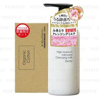 CLAYPATHY - High Moisture Mild Peel Cleansing Milk Night Rose Aroma