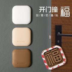 Home Simply - 矽膠防撞門墊