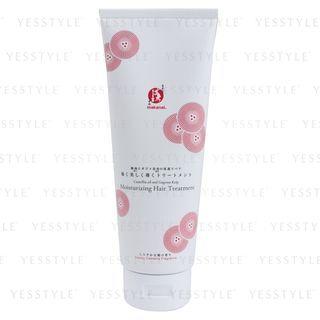 Makanai Cosmetics - Camellia Oil & Gagome Kelp Moisturizing Hair Treatment Luxury Camellia Fragrance