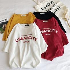 Ukiyo - T-Shirt mit Schriftzug