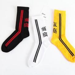 ASAIDA - Socken mit chinesischen Schriftzeichen