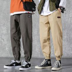 Bay Go Mall - Plain Drawstring-Waist Cropped Harem Pants