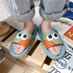YERGO - Cartoon Home Slippers