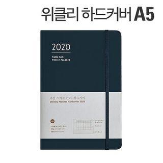 BABOSARANG - 2020 Hardcover Weekly Planner - A5 (M)
