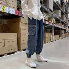 emeisa - Harem Cargo Jeans