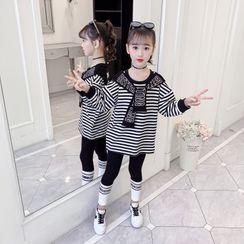 Pegasus - Kids Set: Striped Pullover + Sweatpants