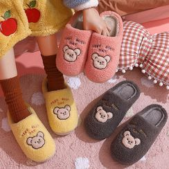 Ishanti - Bear Embroidered Fluffy Slippers
