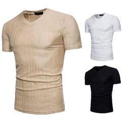 Hansel - Plain Short Sleeve T-Shirt