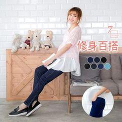 OrangeBear - Mineral Wash Maternity Denim Pants