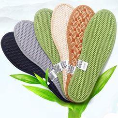 KEZUJIA - Charcoal Shoe Insole (8 Pairs)