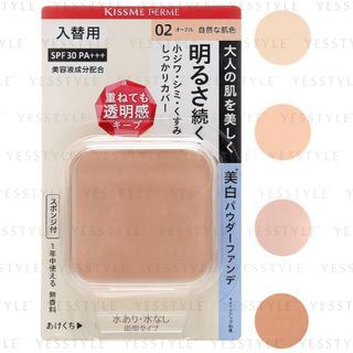 ISEHAN - Kiss Me Ferme Cover & Bright Skin Powder Foundation SPF 30 PA+++ Refill 11g - 4 Types
