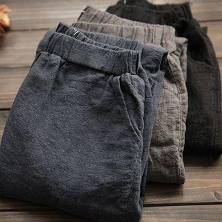 Tiny Times - Plain Cropped Harem Pants
