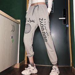Malla - Printed Sweatpants